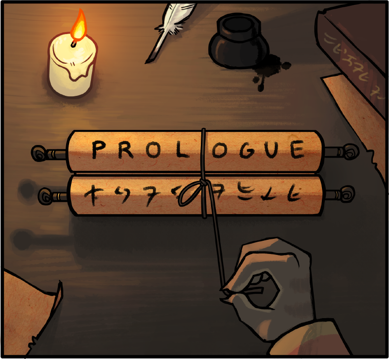 The Prologue Begins…
